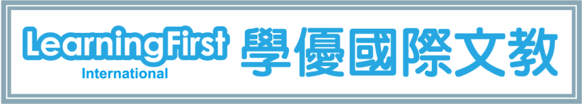 學優國際文教Learning First International Education